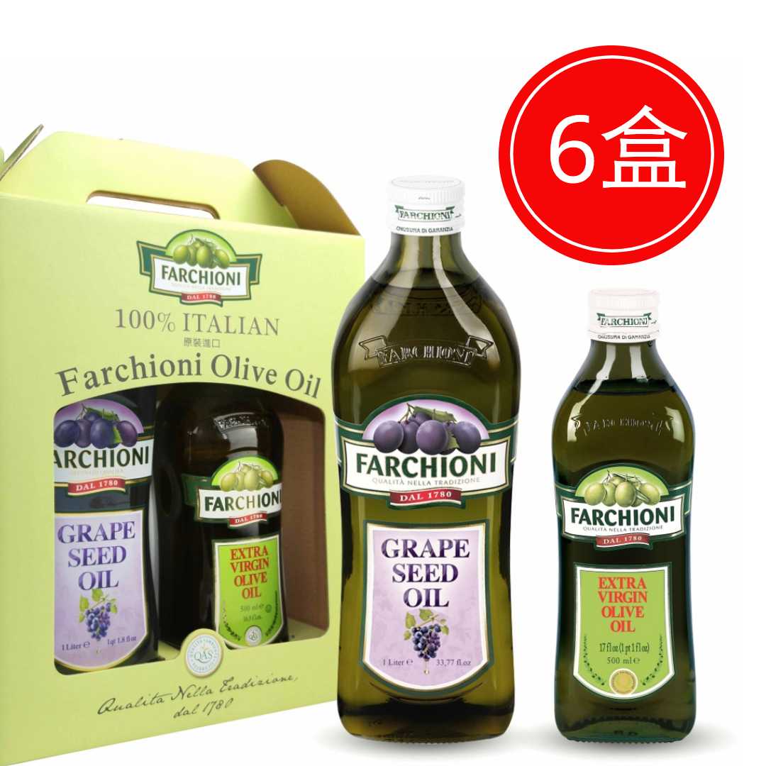 滿意好油禮盒【法奇歐尼】義大利莊園葡萄籽油1000ml+經典冷壓初榨橄欖油500ml*6盒組