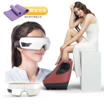 JHT 超摩美腿機+VR睛放鬆眼部按摩器