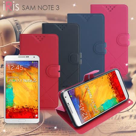 iRis Samsung Galaxy Note 3 亮紋磨砂側翻支架皮套
