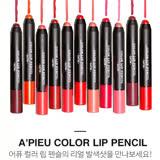 韓國 Apieu 絲緞光潤唇蠟筆 1g