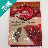 台畜黑胡椒厚切肉片120G/包