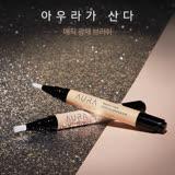 韓國 Apieu 珠光打亮修容魔術按壓式遮瑕筆 2.8g