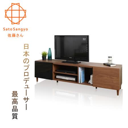 【Sato】CLIE 風格築波視聽電視櫃-幅178cm (胡桃-黑)