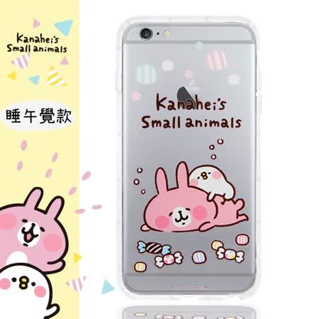 【卡娜赫拉】iPhone 7 Plus (5.5吋) 防摔氣墊空壓保護套(睡午覺)