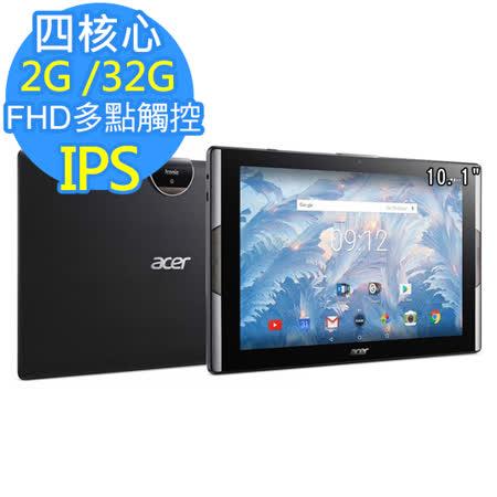 acer 宏碁 Iconia One 10 B3-A40 FHD 四核心IPS 平板 黑色【送原廠專用袋/套】