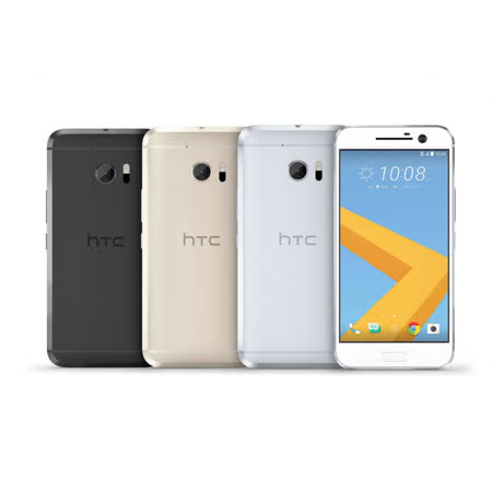 HTC 10 雙光學防手震5.2吋智慧型手機(4G/32G) 送保護貼+保護套+手機立架