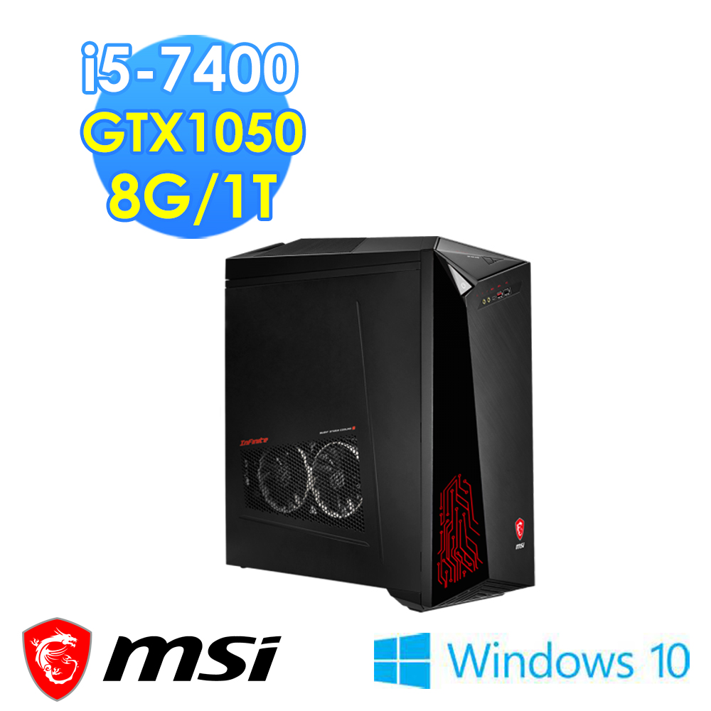 msi微星 Infinite 7RA-023TW i5-7400 GTX1050 WIN10 電競桌機