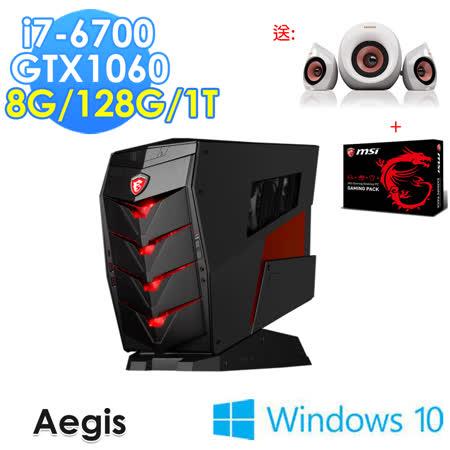 msi微星 Aegis-086TW i7-6700 GTX1060 WIN10 電競桌機