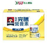 桂格完膳營養素原味無糖250ml*8