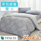 LooCa 百葉天絲四件式寢具組(雙人)