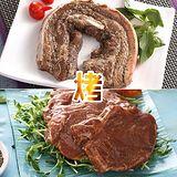 八方行 燒烤豬雙拼2包組 (石板烤肉/調味大排 各1包)