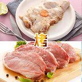 八方行 雞豬雙拼4包組 (橙汁腿肉/里肌豬排 各2包)
