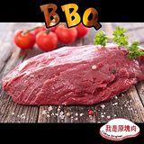 mi將的店 澳洲板腱原塊牛排直火烤大口吃1件組 (原裝整條2.25Kg/件)