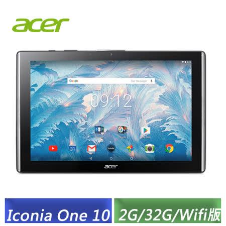 ACER Iconia One 10 B3-A40 FHD 10.1吋 (2G/32G/WiFi版) 黑色-【送10吋平板保護袋+螢幕保護貼】