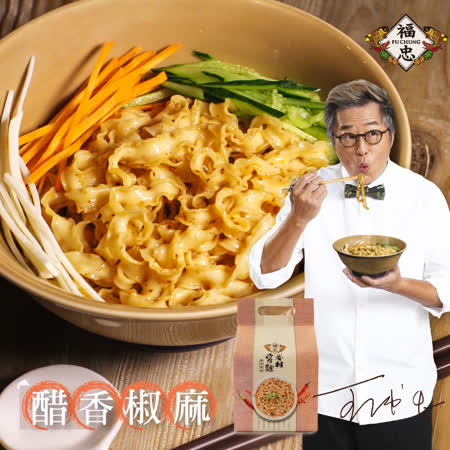 福忠字號_眷村醬麵-醋香椒麻 500g (四入裝)