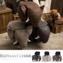 IDEA-Loft超萌大象實木短腿收納椅凳