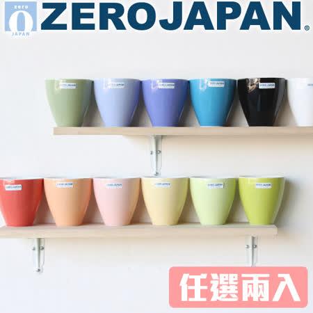 ZERO JAPAN 超值典藏之星杯-2入組(多色任選)