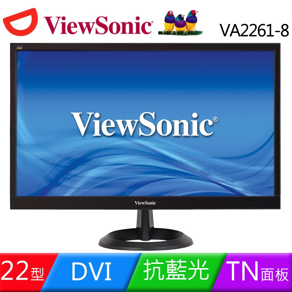 ViewSonic 優派 VA2261-8 22型雙介面零閃頻與抗藍光液晶螢幕