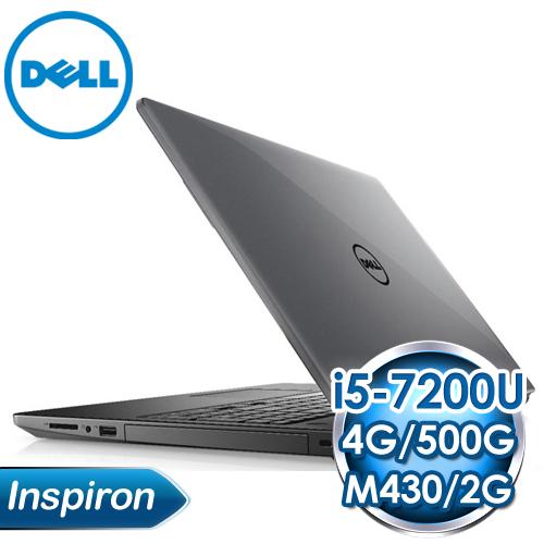 DELL 戴爾 Inspiron 15-3567-R2528ATW 筆記型電腦(灰/i5-7200U/4G/500G/R5 M430/WIN10)