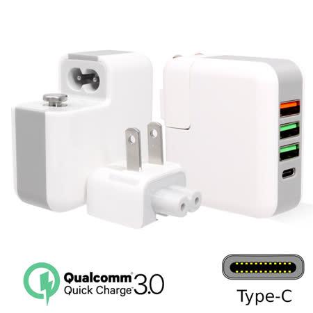QC3.0快充+Type-C 4孔輸出USB充電器