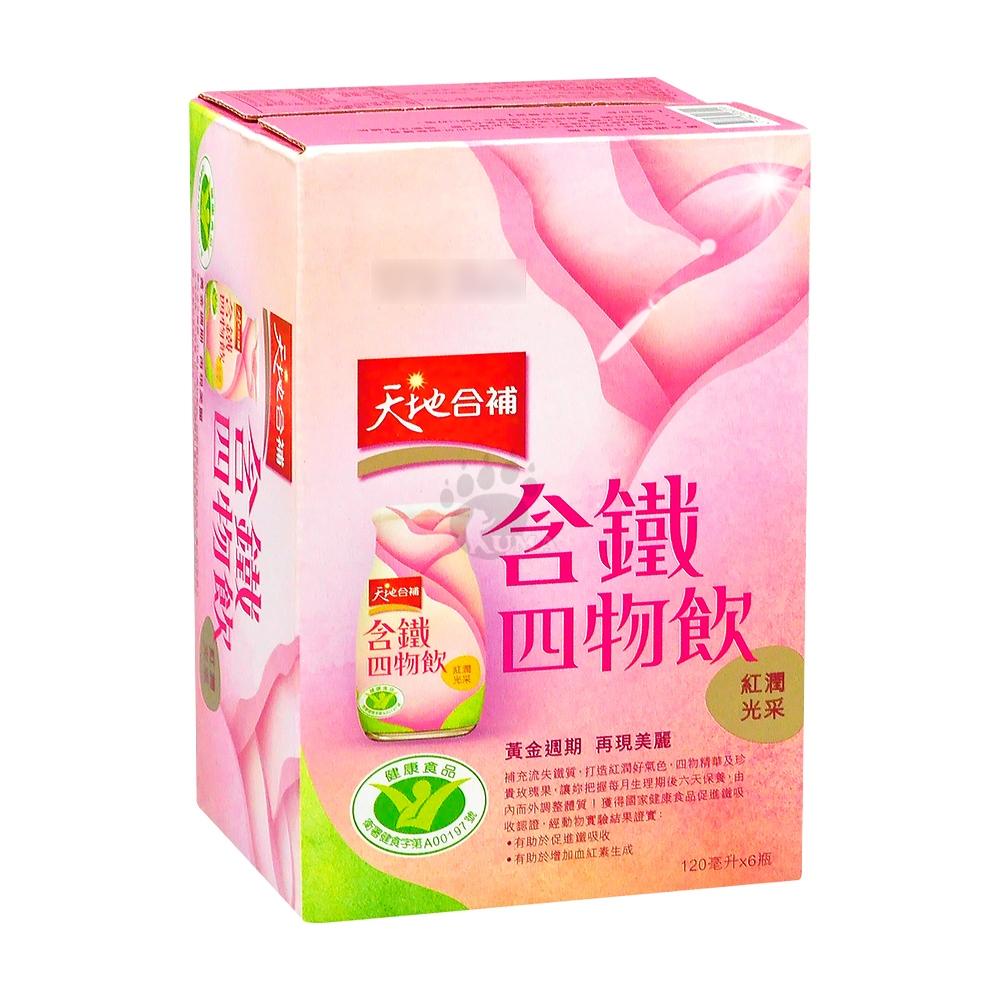 健康食品 衛署健食字第A00197號【桂格】天地合補玫瑰四物飲6瓶裝(盒) 含鐵