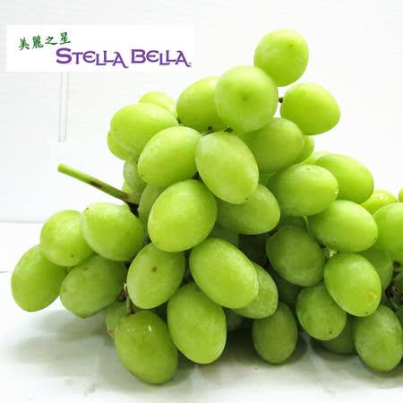 美麗之星超甜加州 綠無籽葡萄2.4kg