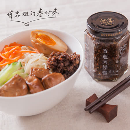 福忠字號-香蔥肉燥醬 180G