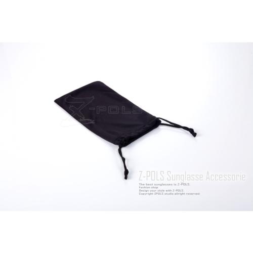 ~視鼎Z~POLS 正品~MIT 眼鏡收納保護布套!防刮、防汙、防塵超  5入組