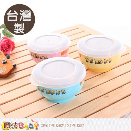 魔法Baby 兒童餐碗 台灣製小小兵正版304不鏽鋼隔熱餐碗 a70021