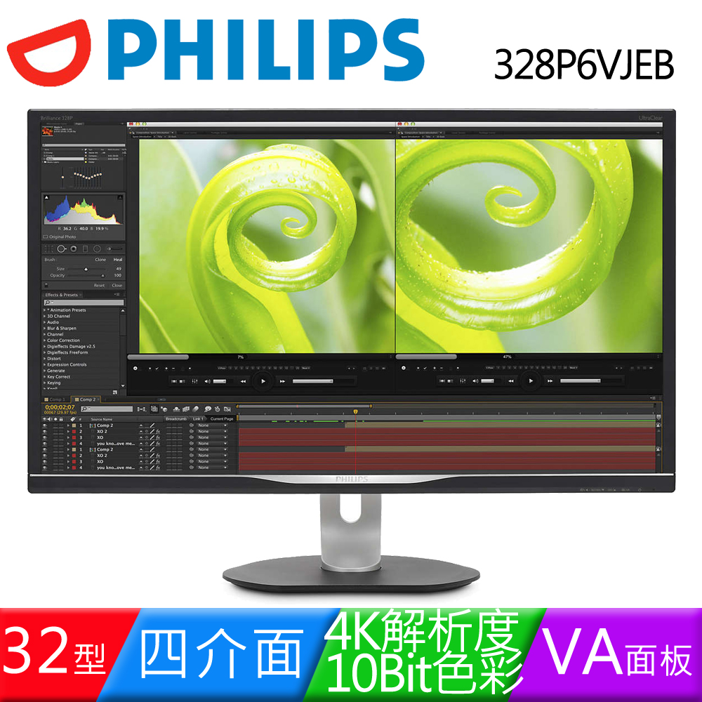PHILIPS 328P6VJEB 32型VA面板4K旋轉液晶螢幕