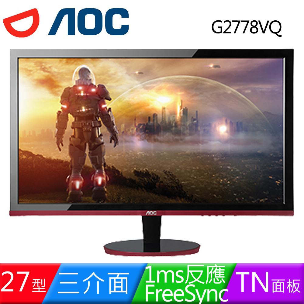 AOC G2778VQ 27型低藍光不閃屏AMD FreeSync技術液晶螢幕