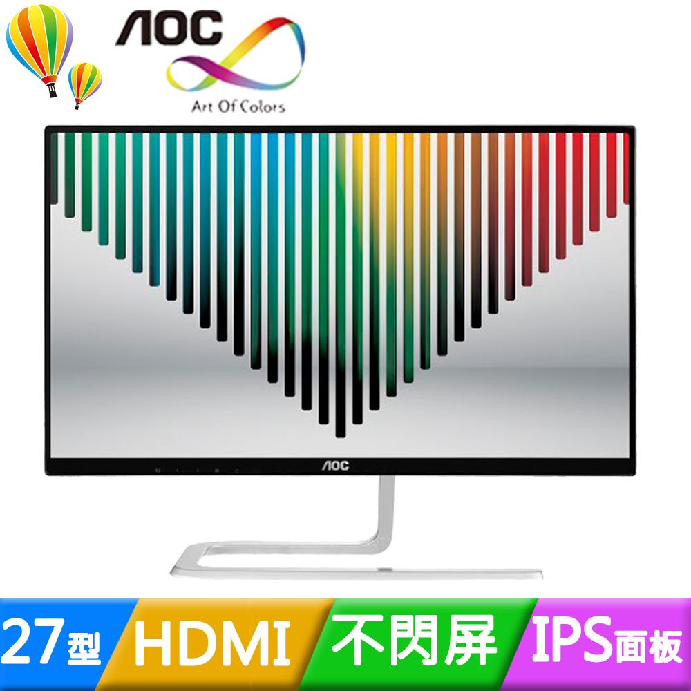 AOC I2781FH 27型IPS不閃屏護眼液晶螢幕