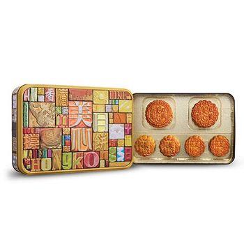 香港美心精選口味限量版禮盒2盒