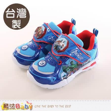 魔法Baby  男童鞋 台灣製復仇者聯盟正版閃燈運動鞋 sa75126