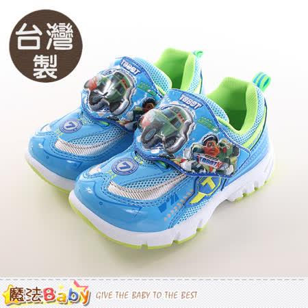 魔法Baby  男童鞋 台灣製機器戰士正版閃燈運動鞋 sa76326
