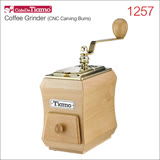 Tiamo 1257義式手搖磨豆機(鈦金款)(原木色) HG6124