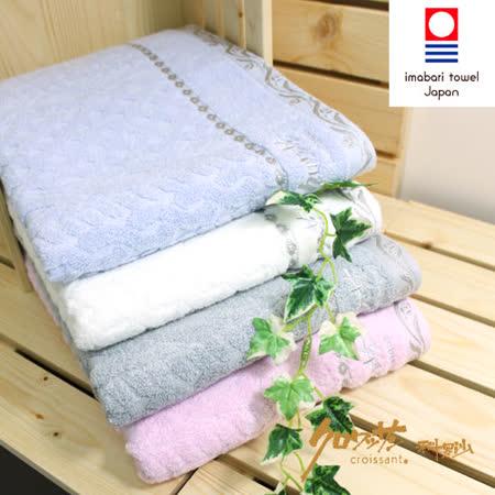 【クロワッサン科羅沙】日本毛巾~今治生產 抗菌菱紋 浴巾70x140CM
