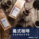 Tiamo 咖啡豆-義式咖啡(450g) HL0532