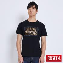 EDWIN 冒險旅行油燈短袖T恤-男-桔黃色