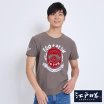 EDWIN 江戶勝燈籠植絨短袖T恤-男-褐色