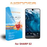 NIRDOSA Sharp S2 9H 0.26mm 鋼化玻璃 螢幕保護貼