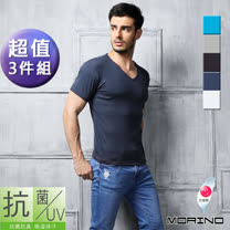 【MORINO摩力諾】抗菌防臭速乾短袖V領衫/T恤(超值3件組)
