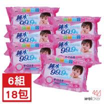 Weicker-純水99.9%日本製手口專用濕紙巾-80抽x18包/組