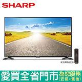 SHARP40吋聯網液晶顯示器LC-40SF466T含配送到府+標準安裝