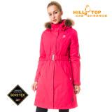 【hilltop山頂鳥】女款GoreTex防水2合1蓄熱羽絨長大衣F21F75粉