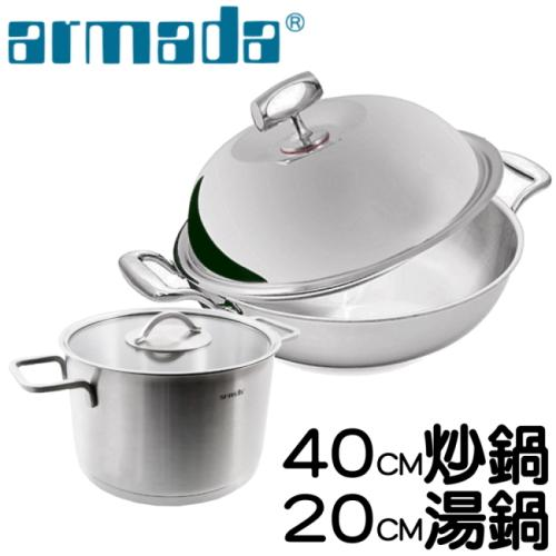 armada 精英系列316不鏽鋼複合金炒鍋 304不鏽鋼雙耳湯鍋 鐵鏟 40CM 20C