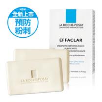 LA ROCHE-POSAY理膚寶水 淨膚控油皂 80g *2入