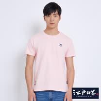 EDWIN 江戶勝富士山徽章短袖T恤-男-粉紅色
