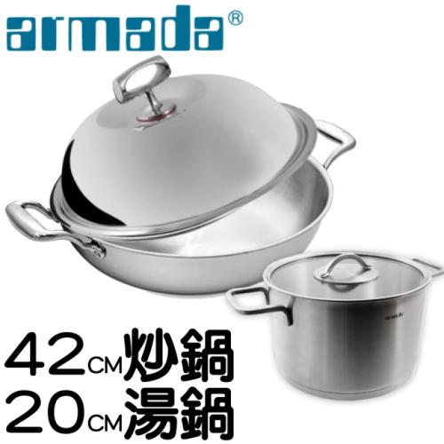 Armada 精英系列42CM複合金炒鍋 20CM不鏽鋼雙耳湯鍋 鐵鏟 42CM 20CM