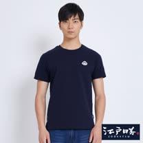 EDWIN 江戶勝富士山徽章短袖T恤-男-丈青
